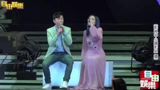 徐佳瑩是日救星演唱會,嘉賓韋禮安
