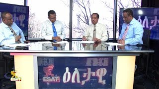 ESAT Eletawi Tue 15 Jan 2019
