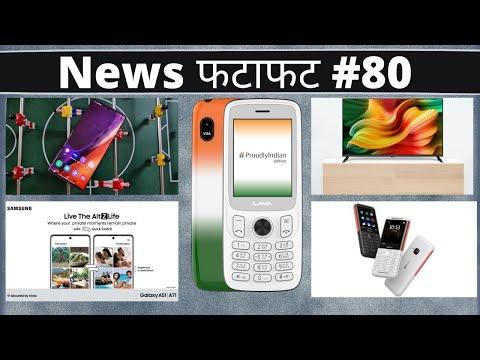 Lava New Smartphone, Note 20, Nokia 5310, Xiaomi Mi 10i, Realme TV