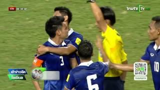 ไทย ฮึด ไล่เจ๊า อิรักสนุก 2-2 | 09-09-58 | เช้าข่าวชัดโซเชียล | ThairathTV