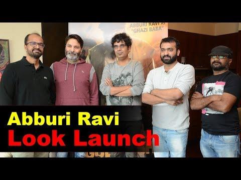 Abburi Ravi Look Launch By Trivikram Srinivas