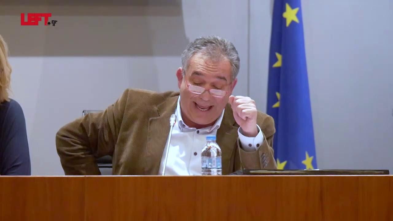Ψηφιακή Πολιτική  -Δημήτρης Μπίρμπας