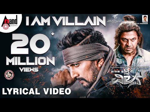 Download I Am Villain New Lyrical Video 2018 | The Villain | Dr.ShivarajKumar | Sudeepa | Prem | Arjun Janya HD Mp4 3GP Video and MP3