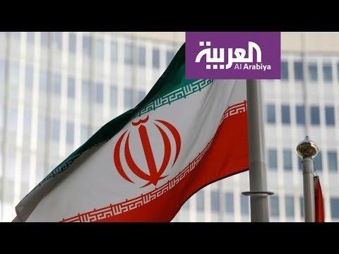 العرب اليوم - شاهد: العقوبات تعيد اقتصاد إيران إلى أجواء حرب العراق
