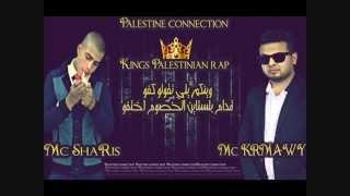 راب فلسطيني 2016 ام سي شرس بالستاين كونكشن - وين الكفو