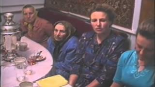 Ukraine Visit Guest Dinner 1992