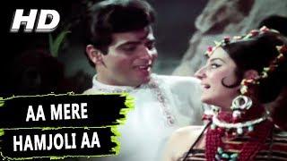 Aa Mere Hamjoli Aa | Mohammed Rafi, Lata Mangeshkar