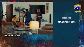 Drama Serial Dour Episode 3 Promo   Dour Episode EP 3   Har Pal Geo