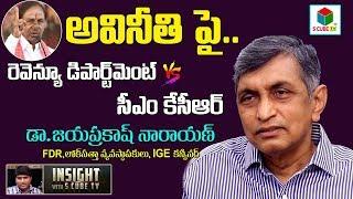 DR.JP About Corruption In Revenue Department | KCR vs Telangana Revenue employees|Revenue Department