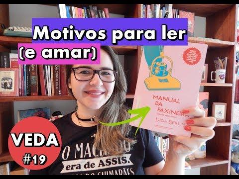 VEDA #19 | Motivos para ler: MANUAL DA FAXINEIRA, de Lucia Berlin