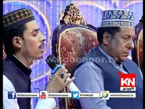 Sab Se Aula-o-Aala Hamara Nabi ( Hafiz Muhammad Arslaan Chishti)