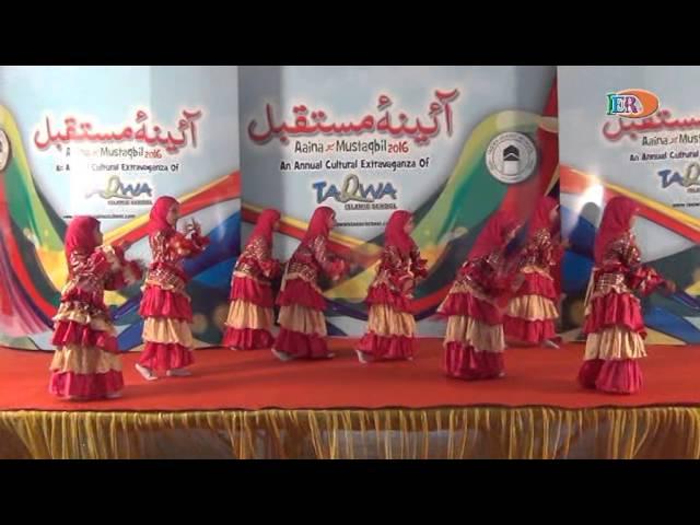 Aaina-e-Mustaqbil 2016_Part 14