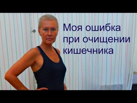 Программа похудения для женщин после 45