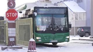 В Днепре дезинфицируют автобусы