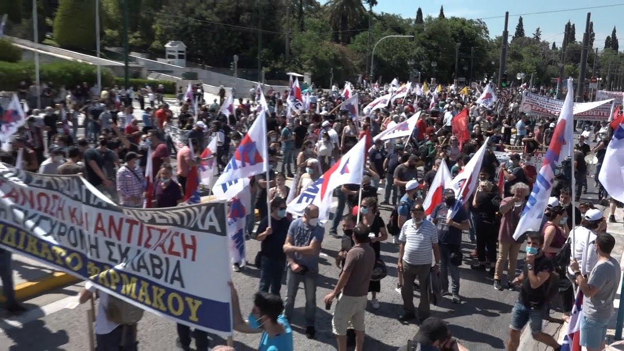 Συγκέντρωση διαμαρτυρίας για το εργασιακό νομοσχέδιο