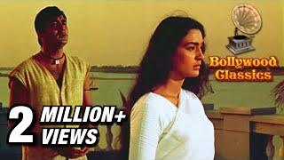 Ram Kare Aisa Ho Jaye - Greatest Hits of Mukesh - Milan