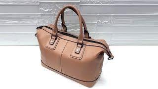 Видео обзор женской сумки из натуральной кожи. Тренды 2019. Новинки. Leather