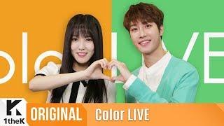 Color LIVE(컬러라이브): YUJU(GFRIEND), JIHOO(IZ)_HEART SIGNAL(유주(여자친구),지후(아이즈)_하트시그널)