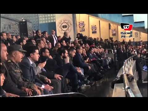 مجلس إداراتي الأهلي والزمالك في مدرجات لقاء القمة