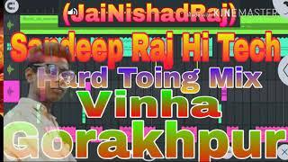 Din Raat Rahe Chutiyapa Hathi Raja Khesari Lal dj sandeep