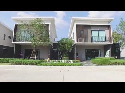 "Live: พาชมบ้านแฝดหลังใหญ่ โครงการ ""เดอะ คอนเนค@รังสิต"""
