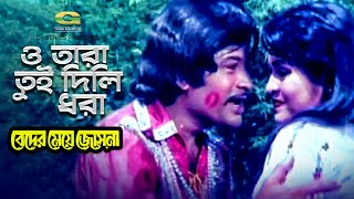 beder meye josna bengali film video gana - 免费在线视频最佳