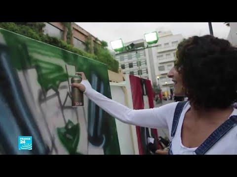 العرب اليوم - شاهد: فيلم يوثق تجارب نسائية مميزة في مجالات غير اعتيادية