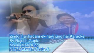 Zindgi har kadam ek nayi Jung karaoke only for   - YouTube