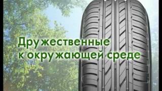 Промо видео ролик о Bridgestone Ecopia EP100A