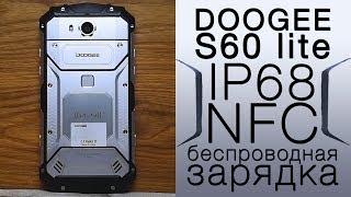 Смартфон DOOGEE S60 Lite 4/32GB Black от компании Cthp - видео