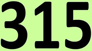 АНГЛИЙСКИЙ ЯЗЫК ДО АВТОМАТИЗМА ЧАСТЬ 2 УРОК 315 УРОКИ АНГЛИЙСКОГО ЯЗЫКА