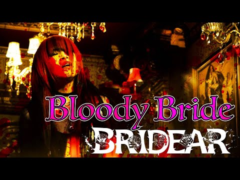 BRIDEAR - Bloody Bride [Official music video]