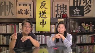 閉路電視 - 21/08/19 「解‧圍」1/2