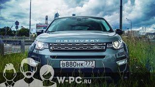 Land Rover Discovery Sport [W-PC & Антон Avtoman]