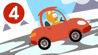 Котенок и волшебный гараж - 04 - ЛЕДЯНАЯ ГОРА - Мультфильм для детей малышей про машины