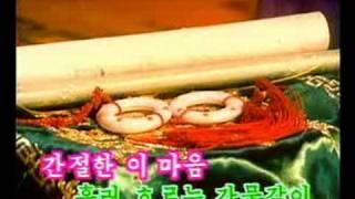DPRK Music 1-12 그대는 내 사랑
