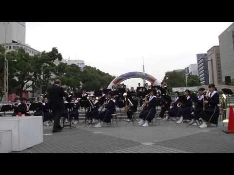 汐路中学校 吹奏楽部 Vol.4 「DREAM SOLISTER」 @ 栄まちじゅう音楽広場 2015