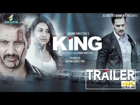Nepali Movie King Trailer