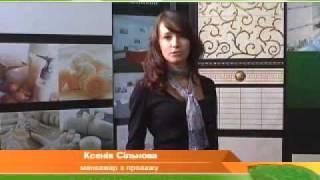 "Магазин кафеля и сантехники ""Европа"" Днепропетровск"