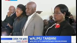 Walimu sita waliokuwa wakisimamia mtihani ya KCPE wafikishwa mahakamani