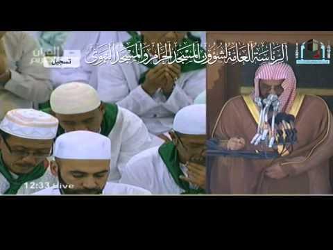 أهمية الوحدة الإسلامية