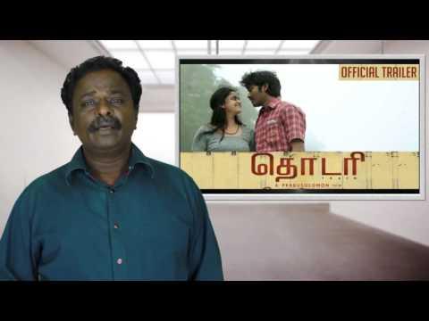 Thodari Review - Dhanush - Tamil Talkies