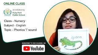 Phonics 'i' Sound | English Class for Nursery Students | Phonics Sound | Ruby Park Public School Thumbnail
