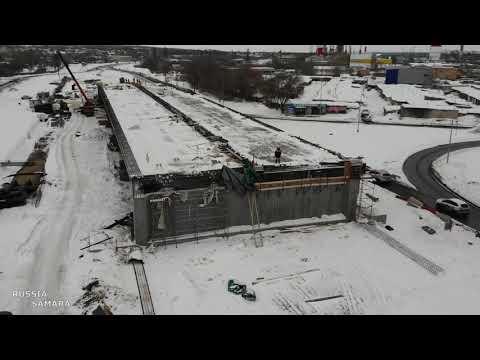 Строители приступили к соединению транспортной развязки на ул. Грозненской в Самаре