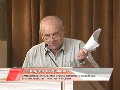 Семинар ТОСы и ТСЖ