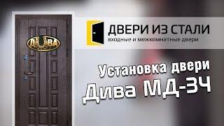 Установка двери Дива МД 34 производство Белоруссия
