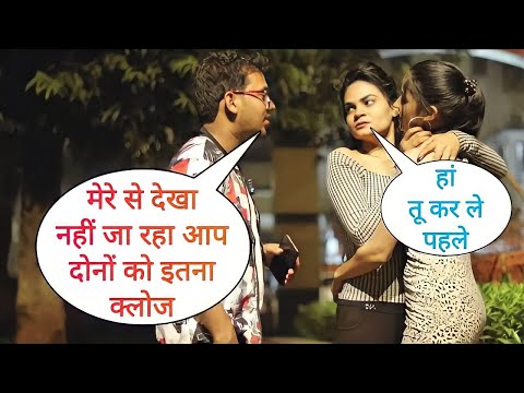 Mere Se Dekha Nahi Ja Rha Aap Dono Ko Itna Close Prank On Cute Girl In Night With Twist By Desi Boy