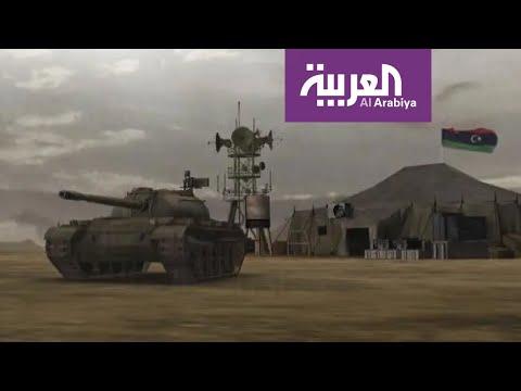 العرب اليوم - شاهد تفاصيل قرار حظر صادرات السلاح في ليبيا