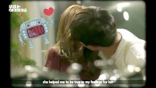 Dara Park and Jang Ki Yong- I Need a Girl FMV
