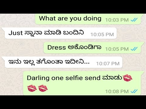 Engineering College Girl Sowmya Romantic Lovely Chat True Lovers Whatsapp Chatting In Kannada
